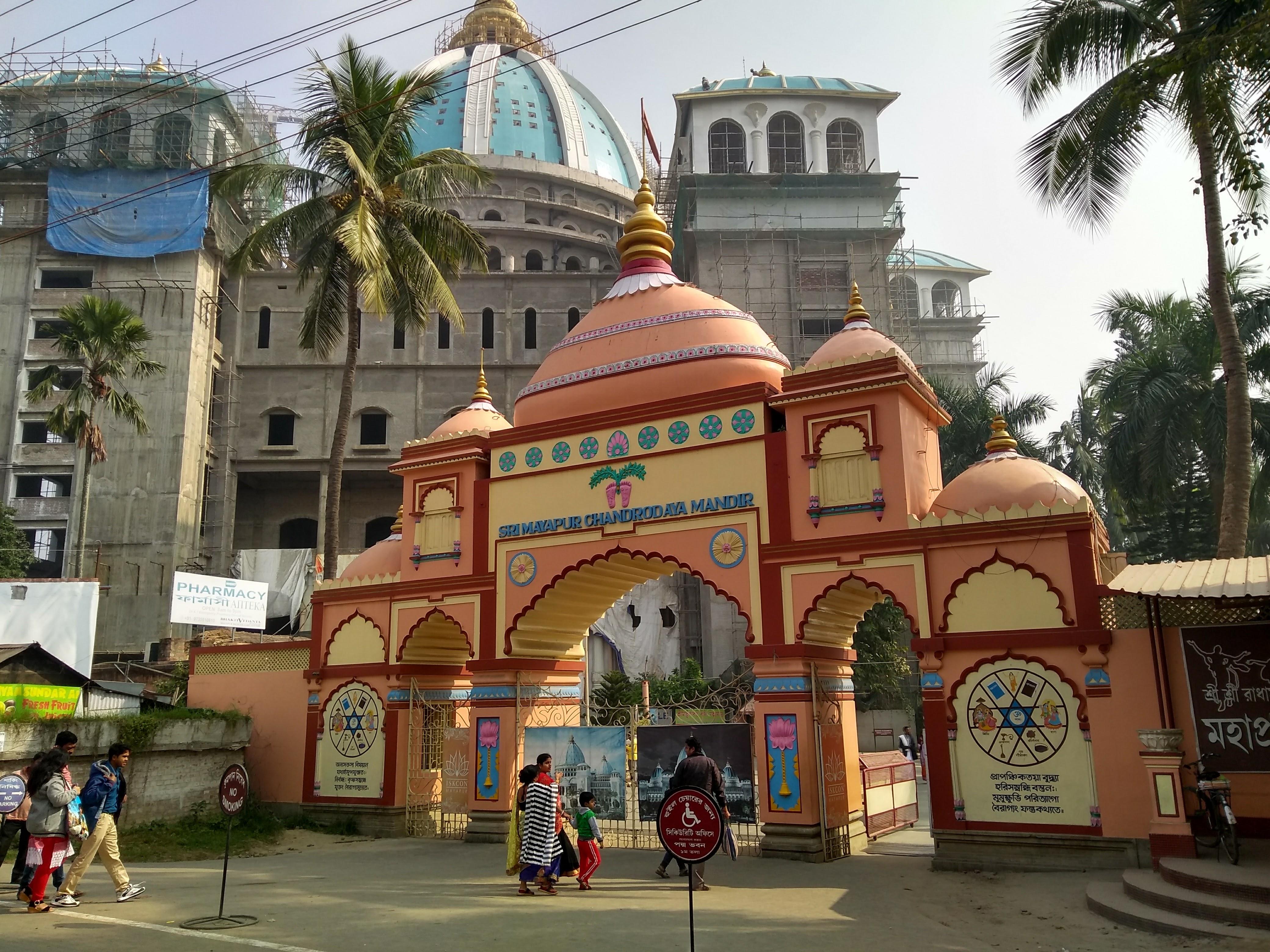 Mayapur Trip 2017   Tarun Kumar